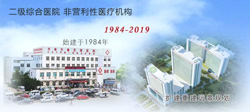 庆祝建院30周年