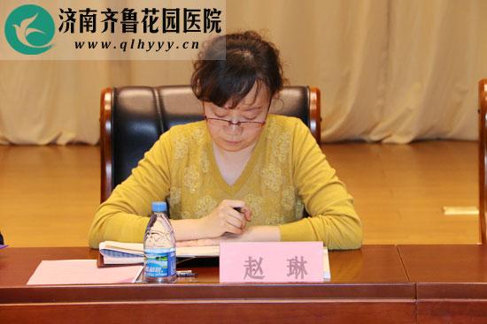 济南市政务服务中心热线二处处长赵琳出席会议