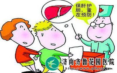 肝病患者不能吃太饱 饭前饭后如何养肝