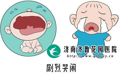 小孩哭的动画 可爱