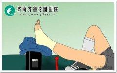 脚脖子扭伤后为什么不能直接做热敷