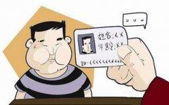 济南市民办临时身份证只需10分钟全市通办