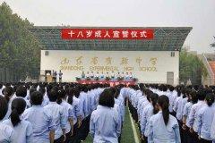 山东省实验中学(集团)2018年中考招生问答