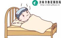 宝宝发烧该用冷毛巾还是热毛巾敷额头