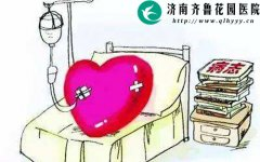 心脏不好身体会有哪些表现