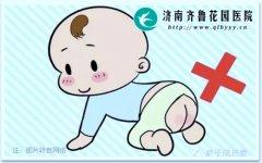 宝宝患尿路感染好人穿开裆裤有关吗
