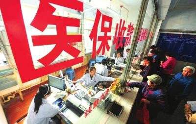 济南市门诊规定病种申请认定备案及医疗证发放流程