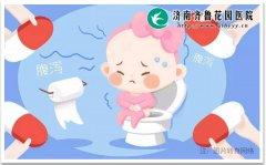 孩子秋季出现腹泻时应该怎么护理