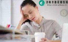 女性经期头痛是什么原因