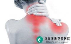 颈椎病能治好吗 有哪些误区