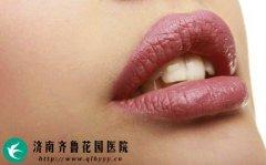 嘴唇发紫是什么原因 怎么办