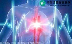 怎么区分是心绞痛还是普通的胸痛