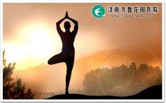 患有颈椎病可不可以练瑜伽