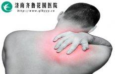 肩周炎和肩袖损伤有哪些区别