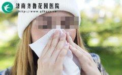 天气变冷 鼻炎反复发作怎么办