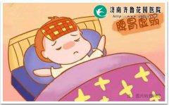 宝宝脾胃虚弱会有哪些表现应该怎么办