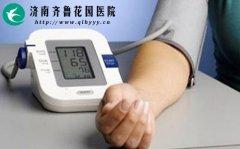 什么情况下需要量血压