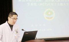 日照莒县人民医院举行2018年新技术项目奖励评审现场会