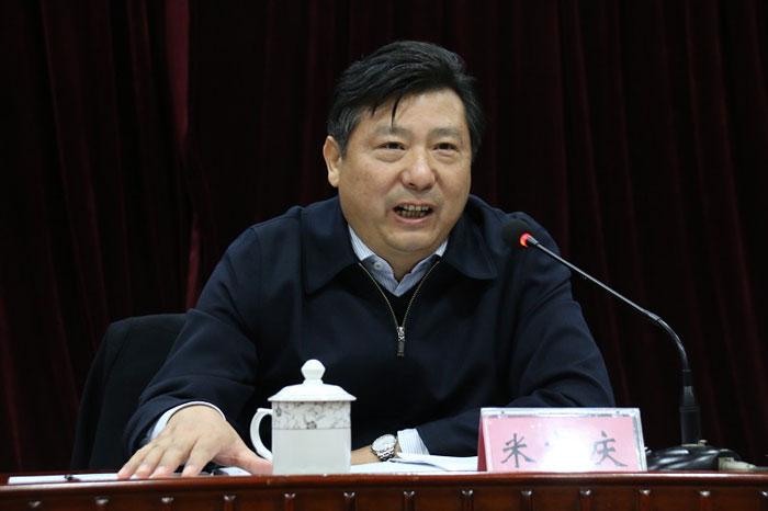 济南市中医药管理局专职副局长米宽庆发表重要讲话