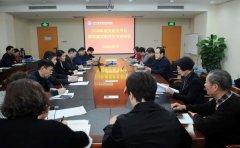 济宁医学院附属医院召开2018年度党总支书记抓党建述职评议考核会议