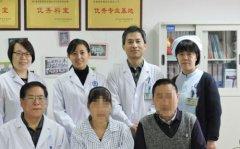 滨州医学院附属医院成功为贵州夏女士进行白内障复明手术